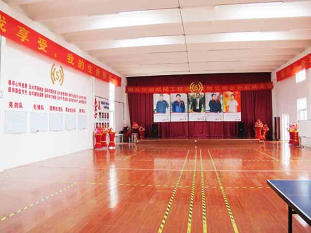 华顺公司活动室