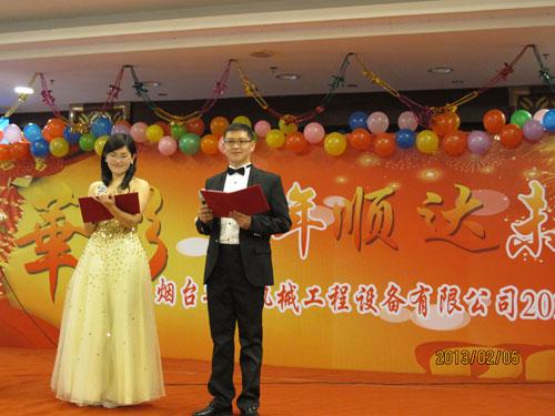 2013春节晚会