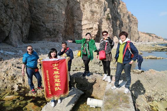 司庆之长岛旅游集体合影4