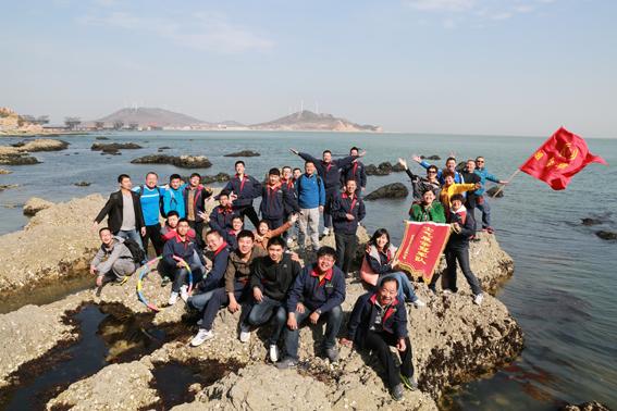 司庆之长岛旅游集体合影3
