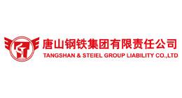 唐山钢铁集团-华顺合作客户